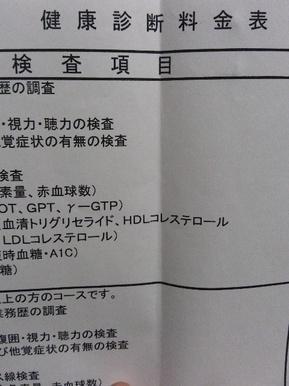 DCIM0305.JPG