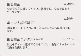 menu2-5.jpg
