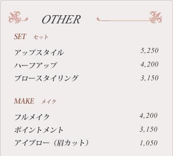 menu2-6.jpg